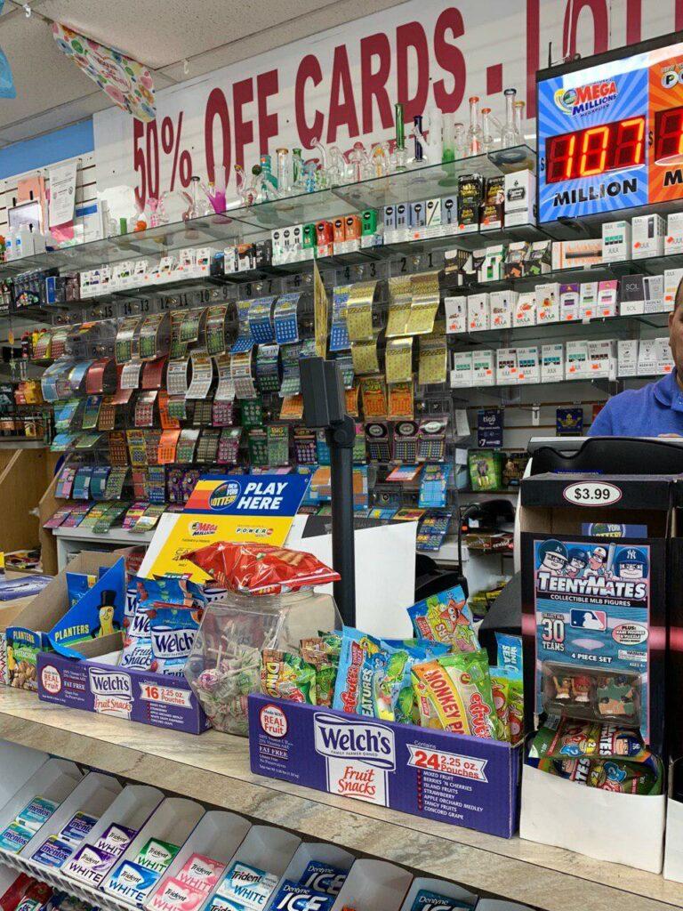 복권판매소